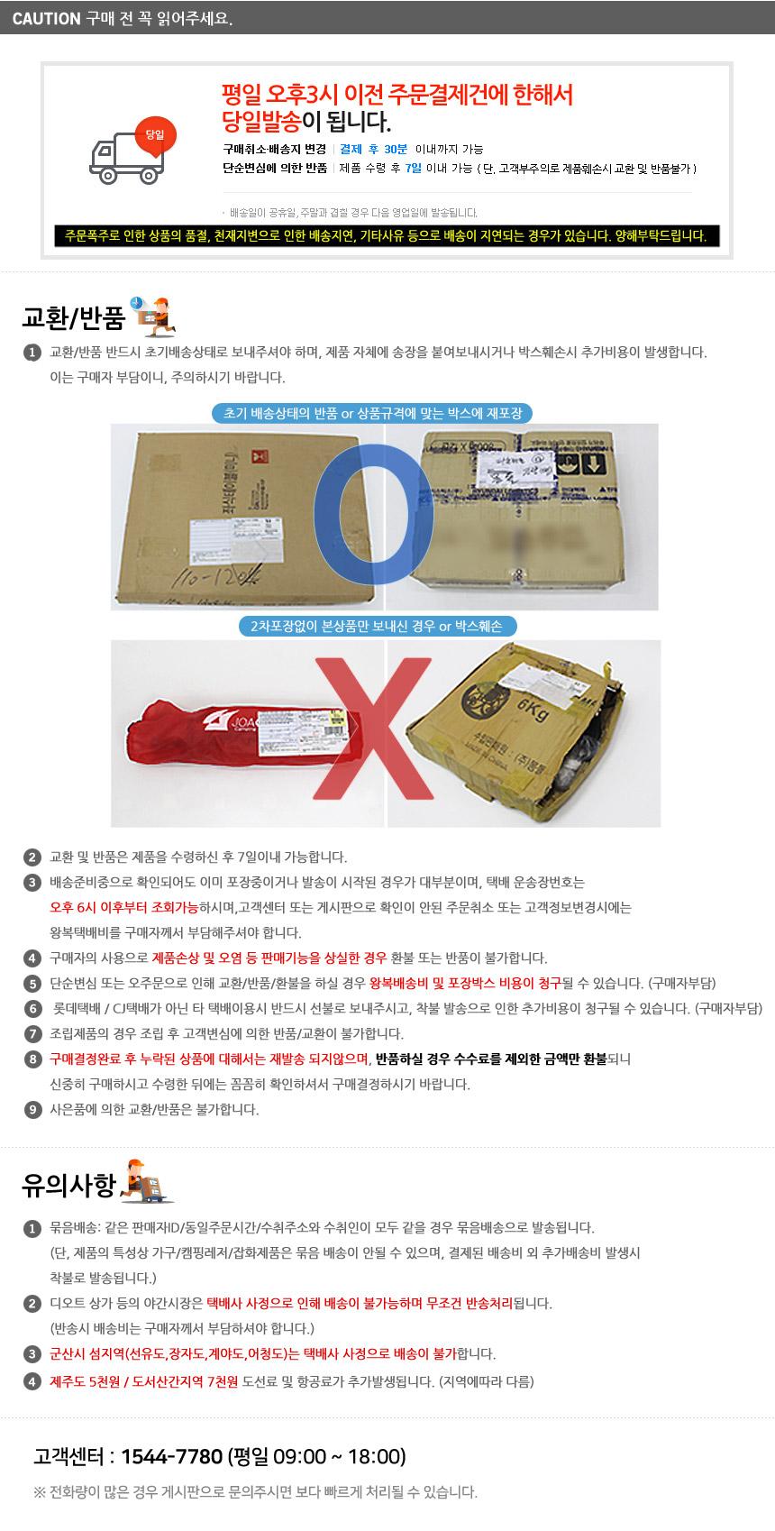 조아캠프 자충식에어베개 - 조아캠프, 7,900원, 매트/돗자리, 에어매트/베개