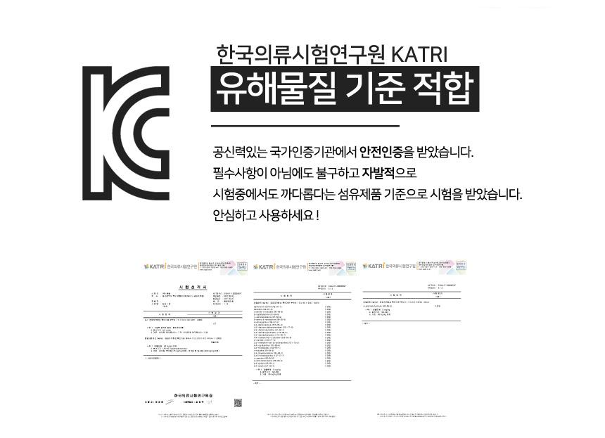극세사담요 230X200 - 조아캠프, 19,500원, 공기청정기, 공기청정기