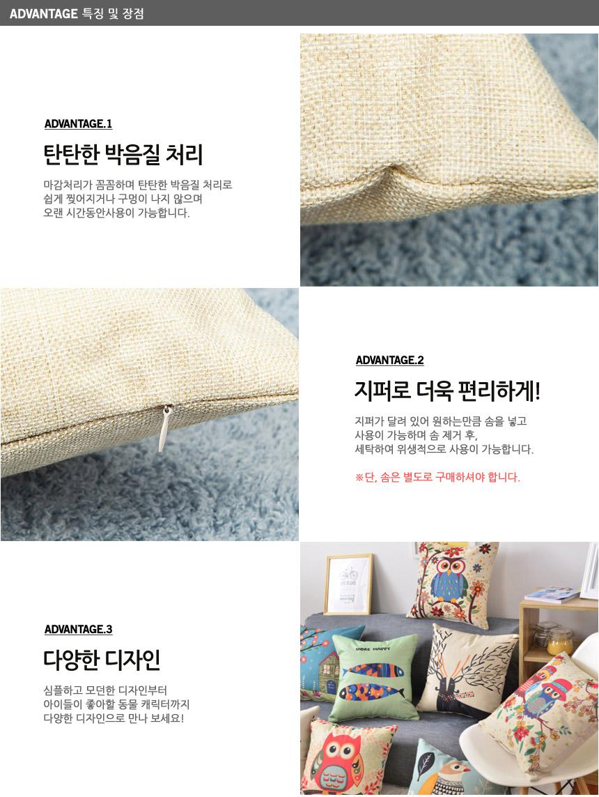 내마우스 쿠션커버 - 조아캠프, 5,200원, 쿠션, 일러스트