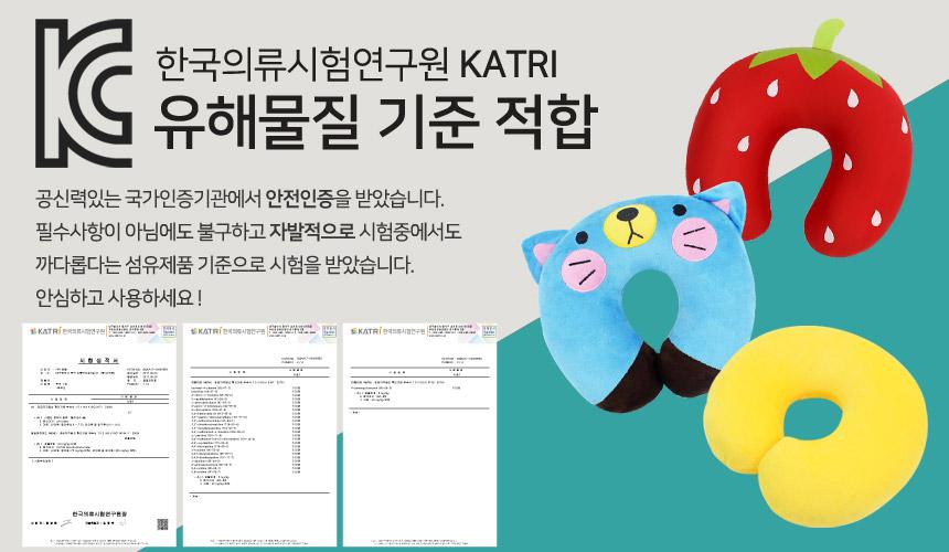 내마우스 메모리폼 매쉬목쿠션 - 조아캠프, 8,900원, 편의용품, 목쿠션/안대/슬리퍼